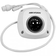 IP видеокамера Hikvision DS-2CD2542FWD-IS (6.0)