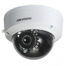 IP видеокамера Hikvision DS-2CD2132F-IS (4.0)