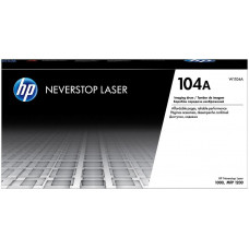 HP 104A Imaging Drum Cartridge